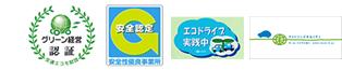 松元サービスの安全・環境への取り組みリンク