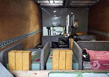 松元サービスの医療機器輸送 エアサス パワーゲート ウイング車