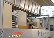 松元サービスの事務所移転輸送 エアサス パワーゲート ウイング車